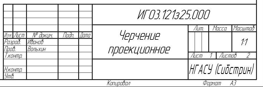 Гост 2. 104—2006 — викитека.